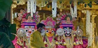 Amd-Rathyatra
