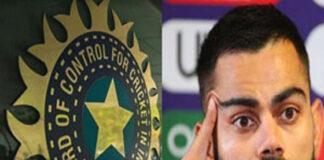BCCI Angry With Kohli
