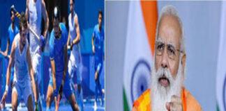 ભારતીય ખેલાડીઓ